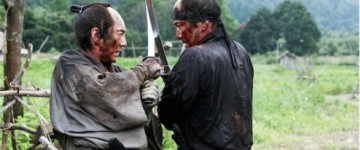&quot;13 Assassins (Jusan-nin no shikaku)&quot;